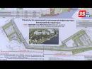 Большие планы в Череповце представили проект развития центральной прибрежной ...