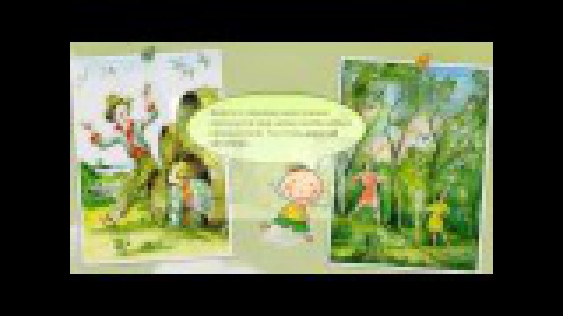 Буктрейлер к книге М. Твена Приключения Тома Сойера