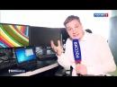 Вести 20 00 Сезон Рожденный на Украине вирус Petya атаковал АЭС в США
