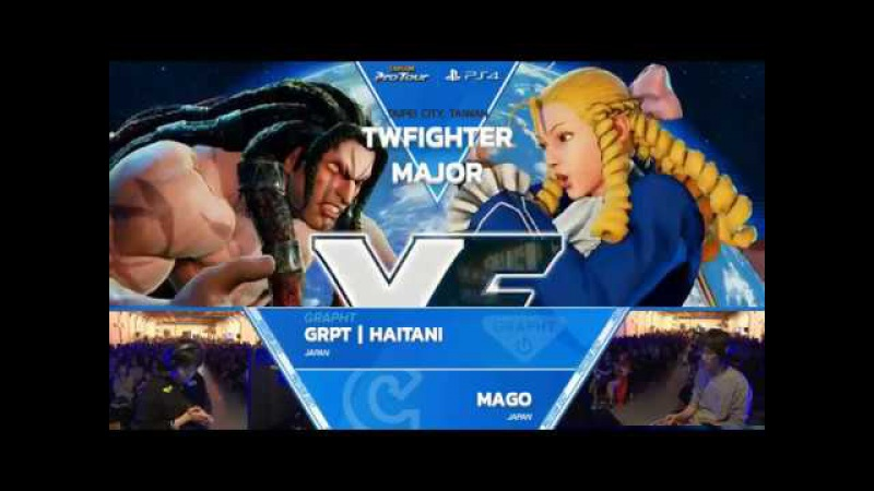 SFV: GRPT | Haitani vs Mago - TW Fighter Major 2017 Top 8 - CPT 2017