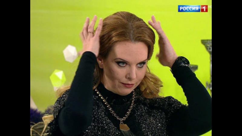 Певица Варвара в программе