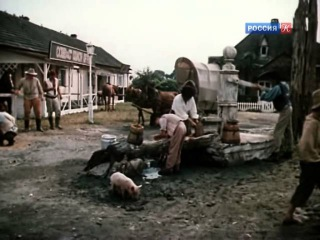 Приключения Тома Сойера и Гекльберри Финна 1 серия