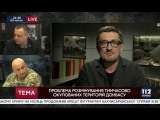 Владислав Волошин, Александр Морус и Борис Иванов в программе