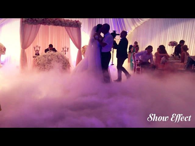 Запуск тяжелого дыма на танец отца и невесты | Свадьба 22 июля 2017