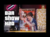Bar Show H2O Бармен Шоу СПБ Вологда Череповец