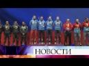 Российским биатлонистам пришлось самим исполнить гимн напьедестале после триумфа