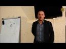 Смотреть БЕСПЛАТНО 1 ступень 2 Школа Кайлас Андрея Дуйко скачать видео