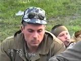 Груз 200, Чечня 1996 год Песни бойца под гитару