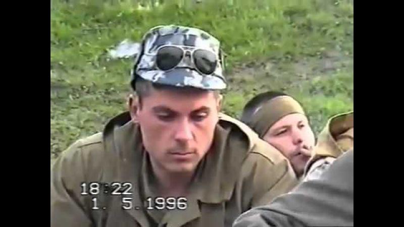 Груз 200 Чечня 1996 год Песни бойца под гитару