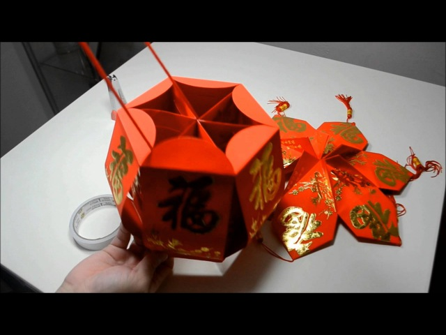 D.I.Y Chinese New Year Red Envelope Lantern Demonstration 02