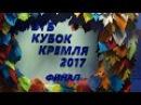Kremlin Cup 2017 - Damir Dzumhur has a lot of fans in Moscow