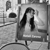 Даша Захарова