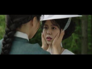 The handmaiden. gain, minseo –  the footsteps of my dear love