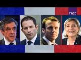 Битва за Елисейский дворец: кто претендует на пост президента Франции