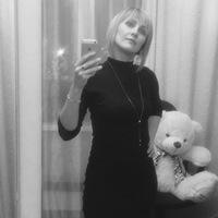 Анкета Таня Каргаполова(горн)