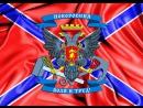 Донецк. Бой за аэропорт, Ополченцы из отрядов Гиви, Ялты и абхаза.