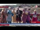На полуострове проходит Межрегиональный фестиваль казачьей культуры «Крымские тулумбасы» Национальная кухня, показательные бои и