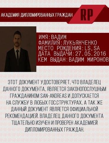 voNzBX-IRKI.jpg