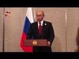 Владимир Путин – о США: Трудно вести диалог с людьми, которые путают Австрию с Австралией