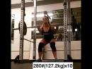 Келси Хортон - присед 127 кг на 10 повторений