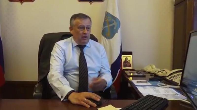 Портал Народная экспертиза. Инструкция по применению от губернатора » Freewka.com - Смотреть онлайн в хорощем качестве
