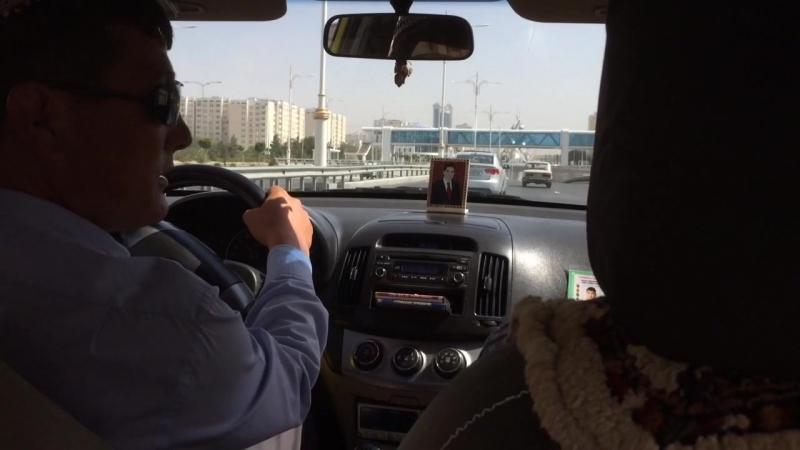 Ашхабадское такси