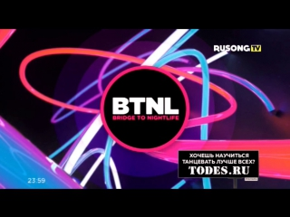 Bridge to nightlife (Bridge TV, 03.02.2017)