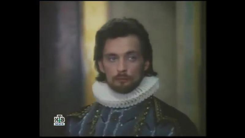 Королева Марго, Домогаров в роли графа де Бюсси.
