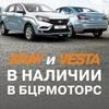 Автосалон LADA БЦР Моторс Нижний Новгород
