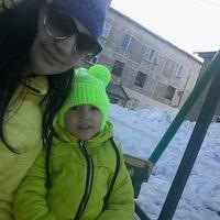Екатерина Шелыгина