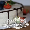 Сырые торты - живые Bio торты RAW