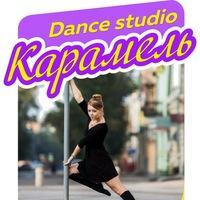 Логотип POLE DANCE / Самара / АЭРОЙОГА / Растяжка