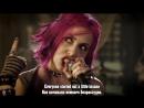 Icon For Hire - Make A Move (subtitles)