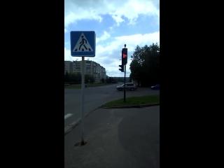 Светофор на перекрестке Зернова-Московская