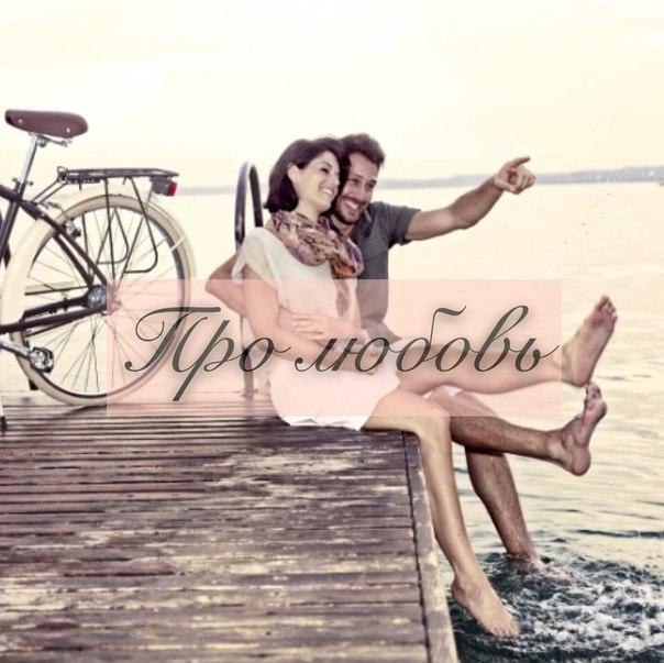 Любовь - всегда НАЧАЛО#тайныженскойпланеты#иннапечорина, #innachori,