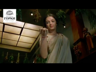 Принцесса специй (трейлер)