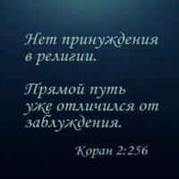 Абдуллах Арсланов