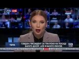 Дмитрий Гордон и Олег Медведев в Вечернем прайме телеканала 112 Украина, 07.06.2017