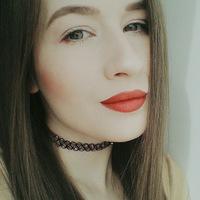 Елена Хомяк