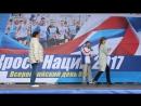 Награждение. Пробег Пушкин- Санкт-Петербург 2017 ч.2