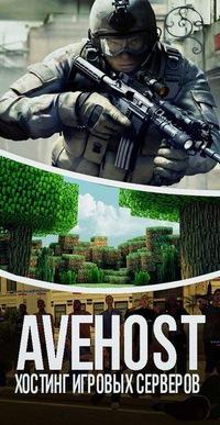 Хостинг бесплатно игровые серверов example хостинг