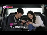 Молодожены 4 (Сон Чжэ и Джой) 23 эпизод / ОЗВУЧКА