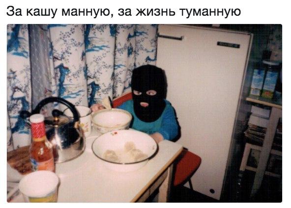 Фото №457000472 со страницы Никиты Андреева