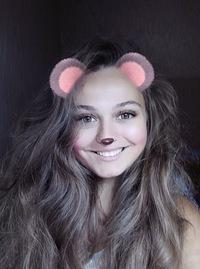Natalia Shestun
