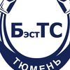 """ООО """"БЭСТ - ТС"""" Тепло и гидроизоляция в Тюмени"""