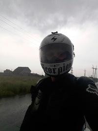 Серега Владимиров