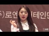 흥이 많은 우주소녀 연정(YEONJUNG) ^ㅡ^