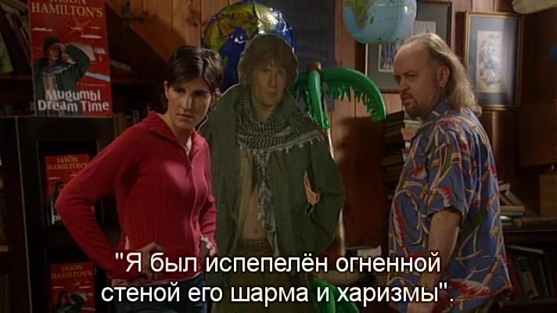 Книжный Магазин Блэка | Black Books (TV Series 2000–2004) S03 • E05 - Travel Writer - Eng Rus Sub (360p)