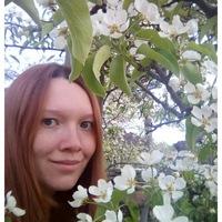 Алина Уханова
