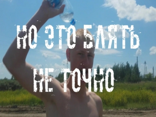 Корчино-рекордс(СКОРО)